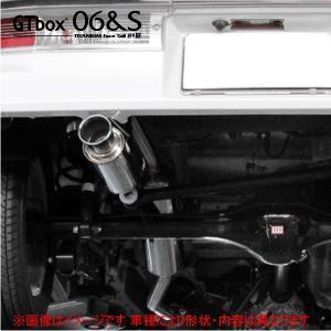 【 アトレーワゴン 4WD車 型式 ABA-S331G エンジン KFターボ 年式 2007/9-2015/3 グレード カスタムターボR 4AT車 】 柿本 GTbox06&Sマフラー D44315|rs-online