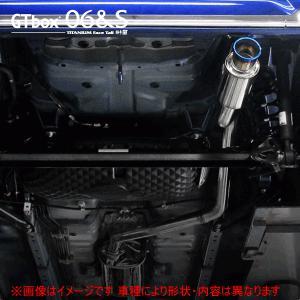 【 キャストスポーツ 2WD車 型式 DBA-LA250S エンジン KFターボ 年式 2015/9-2020/3 グレード SA2 CVT車 】 柿本 GTbox06&Sマフラー D44317|rs-online