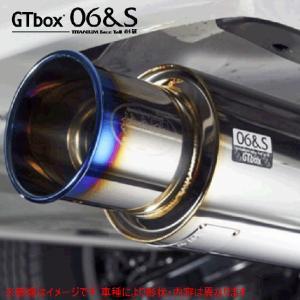 【 エルグランド 3.5L FR車 型式 CBA-E52 エンジン VQ35DE 年式 2004/8-2010/3 5AT車 ※ライダー不可 】 柿本 GTbox06&Sマフラー N42361|rs-online