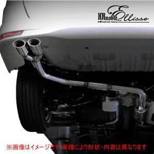 【 セレナハイウェイスター 2.0L 4WD車 型式 DBA-FNC26 エンジン MR20DD 年式 2010/11-2016/8 CVT車 】 柿本 KRノーブルエリッセマフラー N523101|rs-online