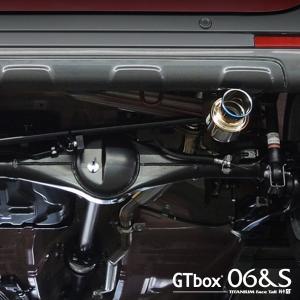 【 スペーシアカスタム ハイブリッドXSターボ 4WD車 型式 DAA/4AA-MK53S エンジン R06Aターボ 年式 2017/12- CVT車 】 柿本 GTbox06&Sマフラー S44338|rs-online
