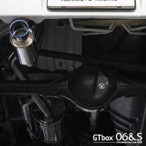 【 エブリーバン エブリイバン FR車 型式 HBD-DA17V R06A-NA 年式 2015/2- グレード GA/PA/PC/ジョイン 5AT/5MT車 】 柿本 GTbox06&Sマフラー S44356|rs-online