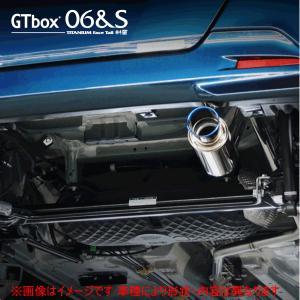【 ルーミー 1.0Lターボ FF車 型式 DBA-M900A エンジン 1KR-VET 年式 2016/11- グレード G-T/カスタムG-T CVT車 】 柿本 GTbox06&Sマフラー T443154|rs-online