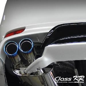 【 カムリ WS/WSレザーパッケージ FF車 型式 DAA/6AA-AXVH70 エンジン A25A-FXS 年式 2018/8- CVT車 リアピースのみ 】 柿本 ClassKRマフラー T713162R|rs-online