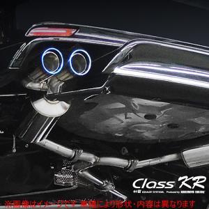 【 カムリ WS/WSレザーパッケージ FF車 型式 DAA/6AA-AXVH70 エンジン A25A-FXS 年式 2018/8- CVT車 センターパイプ付 】 柿本 ClassKRマフラー T713162S|rs-online