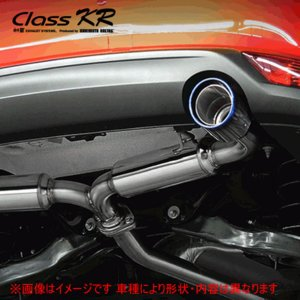 【 CX-5 CX5 2.2L ディーゼルターボ FF車 型式 3DA-KF2P エンジン SH-VPTS 年式 2020/12- グレード XD/XDプロアクティブ 6AT車 】 柿本 ClassKRマフラー Z71337 rs-online