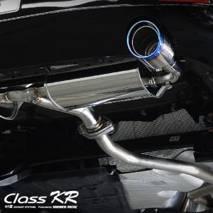 【 MAZDA3ファストバック 1.5L-NA FF 型式 6BA-BP5P エンジン P5-VPS 年式 2019/5- 15Sツーリング 6MT/6AT車 】 柿本 ClassKRマフラー Z71341P|rs-online