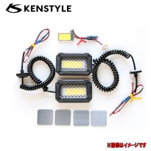 ケンスタイル マグネットLEDライト 日産 NV350キャラバン E26 H24/6- ナローボディ ≪ ダブル LED:面発光仕様 ベース材質:ポリウレタン樹脂 ≫【 MAMGW2 】|rs-online
