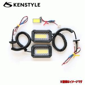 ケンスタイル マグネットLEDライト スズキ ジムニー JB64W H30/7- ≪ ダブル LED:面発光仕様 ベース材質:ポリウレタン樹脂 ≫|rs-online