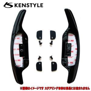 ケンスタイル KENSTYLE ロングパドルシフト Cタイプ ホンダ シビックハッチバック 型式 FK7 年式 H29/9-R1/9 ブラック塗装仕様 純正パドルシフト付車用|rs-online