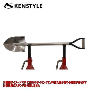 ケンスタイル ≪ スコップのみ KENSTYLE製リアゲートキャリア対応仕様 ≫≪ ステンレス製 全長:約820mm 重量:約1.0Kg KENSTYLEステッカー付(貼付け済) ≫ rs-online