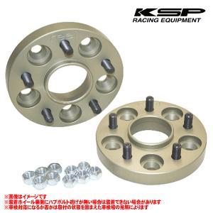 【 レクサス LC500 型式 URZ100 ≪ M14-1.5 PCD120-5H ≫】 KSP REALワイドトレッドスペーサー ≪ 17/20/23/26mm 2枚組 ≫|rs-online