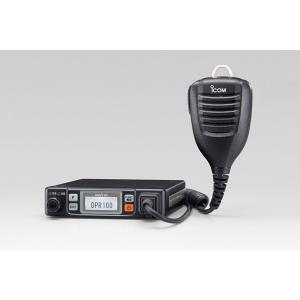 【送料無料】IC-DPR100(ICDPR100) アイコム 車載型 基地局 ハイパワー デジタル簡易無線機 登録局 DPR-100|rs-towa