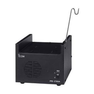 アイコム純正外部卓上電源 PS-230A(PS230A)|rs-towa