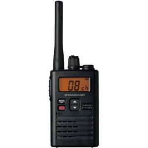 【新製品】【送料無料】 FTH-508 八重洲無線(スタンダード) 最高水準の防塵・防水性能 全天候型特定小電力トランシーバーFTH508 rs-towa