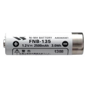 FNB-135 ニッケル水素電池 2500mAh FTH-307/FTH-308|rs-towa