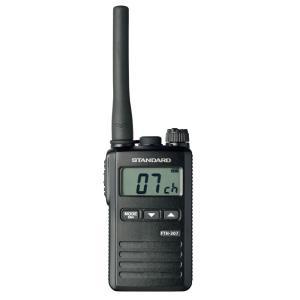 FTH-307 (八重洲無線)特定小電力無線機 FTH-107の後継機 FTH307 rs-towa