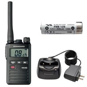 スタンダード FTH-308(FTH308) 充電器、バッテリーセット rs-towa