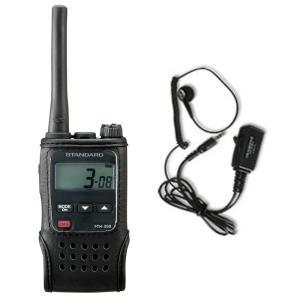スタンダード(八重洲無線)FTH-308 (FTH308)+ EM15S 第一電波工業タイピン付きイヤホンマイクタイピンマイクセット rs-towa