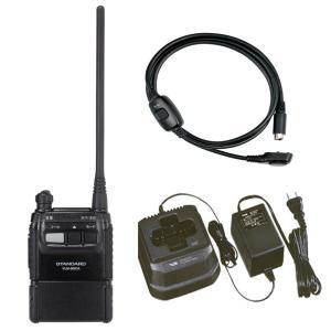 スタンダード 特定小電力トランシーバー(同時通話・中継装置)/VLM-850A(本体セット)(無線機・インカム)VLM850A|rs-towa