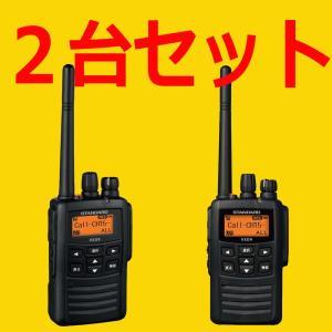 2台セット STANDARD VXD9 (VXD-9)八重洲無線 2台セット!!|rs-towa