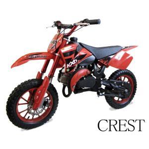 50ccポケットバイク豪華ダートバイクモトクロス倒立モデル赤 CR-DB02