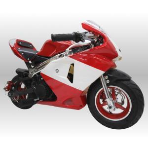 ☆最速50ccポケットバイク☆GP Marlboroカラーモデル各安消耗部品