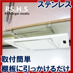 まな板ホルダー まな板スタンド まな板収納 立て 吊り下げ 吊り戸棚下収納ラック まな板受け