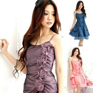 縦バラ パーティードレス カラードレス 大きいサイズ レディース 激安ドレス フォーマル 送料無料 dr000002 rsky