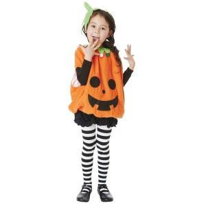 ハロウィン コスプレ キッズ 衣装 パンプキン 2点セット 120サイズ 子供用 コスチューム かぼちゃ 着ぐるみ なりきり 安い hw000061 rsky