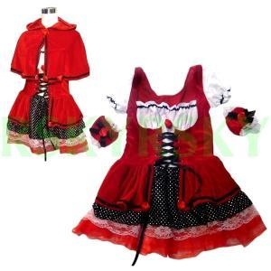 ハロウィン コスプレ 衣装 赤ずきん レディース ベロア ワンピース 3点セット 赤ずきんちゃん コスチューム 安い hw000074 rsky