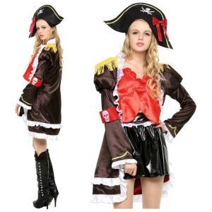海賊 コスプレ フリルジャケット パイレーツ ハロウィン 4点セット 衣装 コスチューム レディース 送料無料 hw000122 rsky