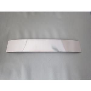 RSR Stove用チタン簡易風防|rsr-store
