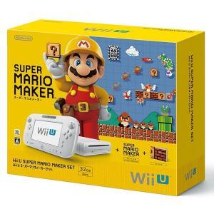 Wii U 本体 32GB スーパーマリオメーカー セット ニンテンドー  中古
