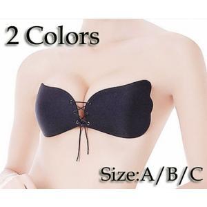 ブラック、ベージュ2色!!  ツバサ形のヌーブラは女性の可愛さを演出。 バストを綺麗な形になります!...