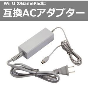 Nintendo 任天堂 ニンテンドー Wii U 専用 A...