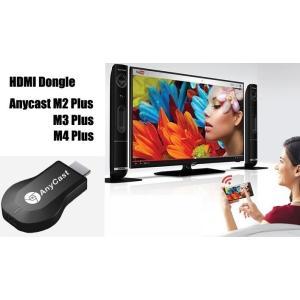 無線HDMIアダプター ドングルレシーバー Airplay DLNA Miracast 共有 YouTube ミラーリング HDMI ドングル Dongle Anycast m2 Plus m3 Plus m4 Plus R1067-JH|rtk0727