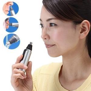電動で心地良くスピーディに鼻毛の処理ができる。 1本の電池で約2年間使えるロングライフ設計!   鼻...