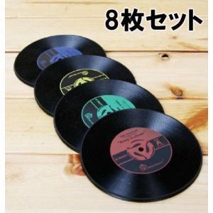 コースター アナログ LP レコード 4カラー 8枚 セット オシャレ レトロ 水洗いOK R1132-JHX|rtk0727