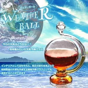 ウェザーボール 天気予報グラス 多機能 地球儀 置き物 インテリア バロメーター 面白い 晴 雨 天候 天気 予報 R1161-MC|rtk0727