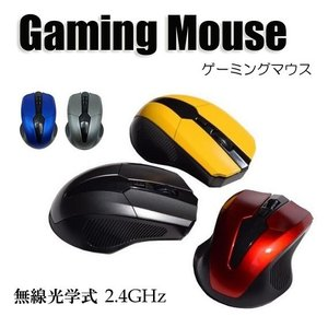 コンパクト設計の光学USB式無線ゲーミングマウス  2.4GHz帯無線接続(最大操作距離10m) デ...