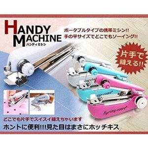 ハンディミシン ポータブル型 コンパクト 片手で縫える ホッチキス式 裁縫 ポータブル R1182-JH|rtk0727