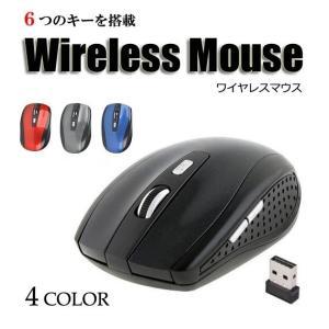 6ボタン ワイヤレスマウス 光学式 無線 マウス USB  ...