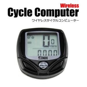 ワイヤレスサイクルコンピューター 台座へワンタッチ脱着  ・表示モード 走行距離(km/h・mile...