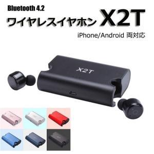 イヤホン ヘッドホン Bluetooth4.2 ワイヤレス ...