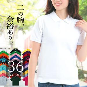 ポロシャツ レディース 白 半袖  かわいい おしゃれ  無地 ゆったり UVカット ドライカノコ ...