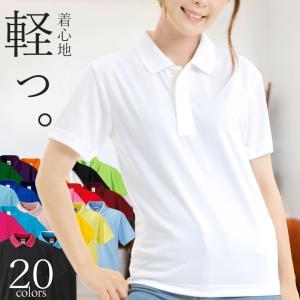 ポロシャツ レディース 大きいサイズ ポロシャツレディース 半袖 レディースポロシャツ 白 涼しい ...