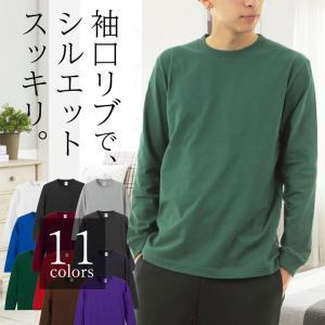 長袖 tシャツ メンズ 綿100% ロングtシャツ クルーネック 袖リブ メンズ長袖tシャツメンズ ...