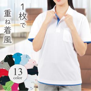 ポロシャツ レディース かわいい おしゃれ ポロシャツレディース  半袖  透けない 厚手 綿  無...