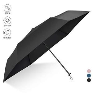 日傘 超軽量(135g) 折りたたみ傘 UVカット 遮光 遮熱 晴雨兼用 折り畳み日傘 300T 高強度カーボンファイバー 収納ポーチ付き ブラック rtmy-rtmy-rtmy